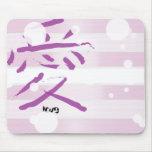 Símbolo japonés - amor alfombrillas de ratones