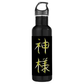 Símbolo japonés de la caligrafía del kanji de dios