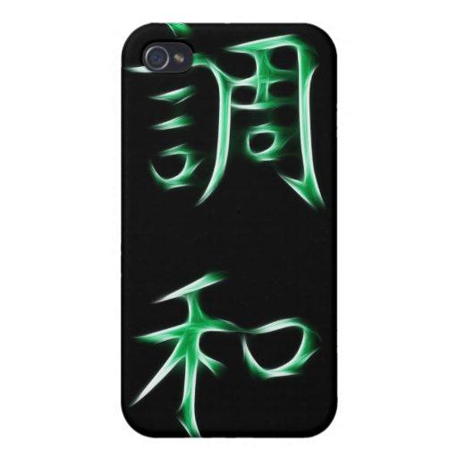 Símbolo japonés de la caligrafía del kanji de la a iPhone 4 carcasa