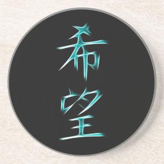Símbolo japonés de la caligrafía del kanji de la e posavasos para bebidas