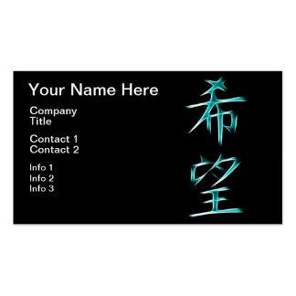 Símbolo japonés de la caligrafía del kanji de la e plantilla de tarjeta personal