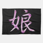 Símbolo japonés de la caligrafía del kanji de la h toallas de cocina
