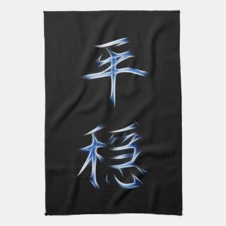 Símbolo japonés de la caligrafía del kanji de la toallas de cocina