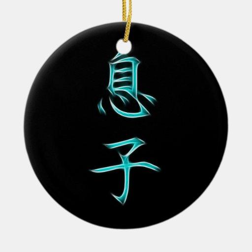 Símbolo japonés de la caligrafía del kanji del adorno redondo de cerámica