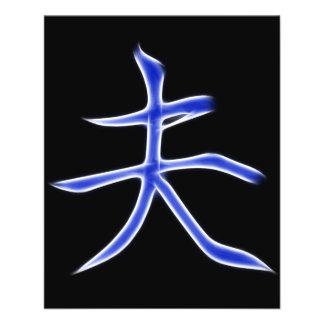 "Símbolo japonés de la caligrafía del kanji del folleto 4.5"" x 5.6"""
