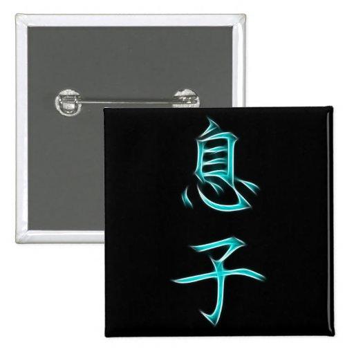 Símbolo japonés de la caligrafía del kanji del hij pins