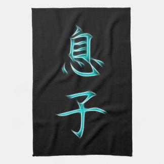 Símbolo japonés de la caligrafía del kanji del toalla de mano