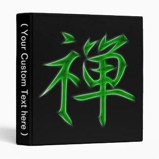 """Símbolo japonés de la caligrafía del kanji del zen carpeta 1"""""""