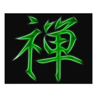 "Símbolo japonés de la caligrafía del kanji del zen folleto 4.5"" x 5.6"""