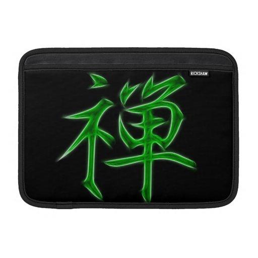 Símbolo japonés de la caligrafía del kanji del zen fundas macbook air