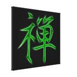 Símbolo japonés de la caligrafía del kanji del zen impresión en lona