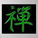 Símbolo japonés de la caligrafía del kanji del zen impresiones