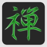 Símbolo japonés de la caligrafía del kanji del zen pegatina cuadrada