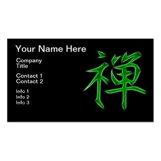 Símbolo japonés de la caligrafía del kanji del zen plantilla de tarjeta de negocio