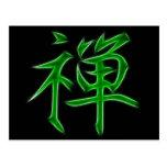 Símbolo japonés de la caligrafía del kanji del zen postal