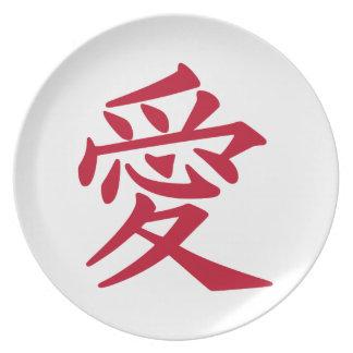 Símbolo japonés del amor para el el día de San Val Plato De Cena