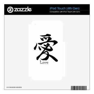 Símbolo japonés del kanji de la caligrafía del skins para iPod touch 4G