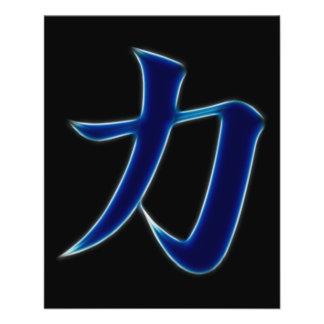 "Símbolo japonés del kanji de la fuerza folleto 4.5"" x 5.6"""