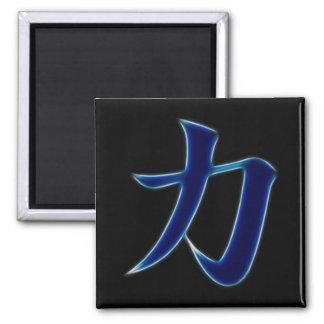Símbolo japonés del kanji de la fuerza imán cuadrado
