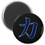 Símbolo japonés del kanji de la fuerza iman