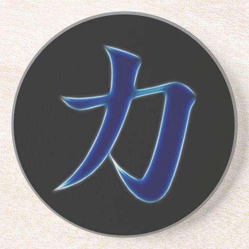 Símbolo japonés del kanji de la fuerza posavasos cerveza