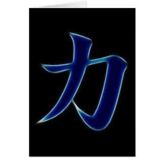 Símbolo japonés del kanji de la fuerza felicitaciones