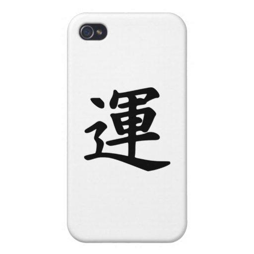 Símbolo japonés del kanji de la suerte iPhone 4 carcasa