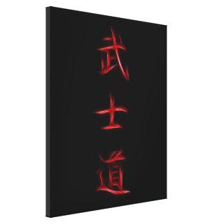 Símbolo japonés del kanji del código del samurai d impresión en lona estirada