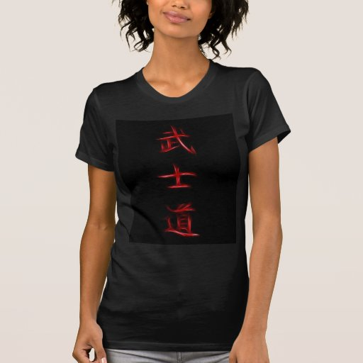 Símbolo japonés del kanji del código del samurai d camiseta