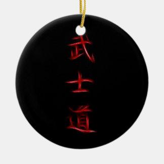 Símbolo japonés del kanji del código del samurai adorno redondo de cerámica