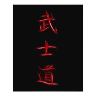 "Símbolo japonés del kanji del código del samurai folleto 4.5"" x 5.6"""