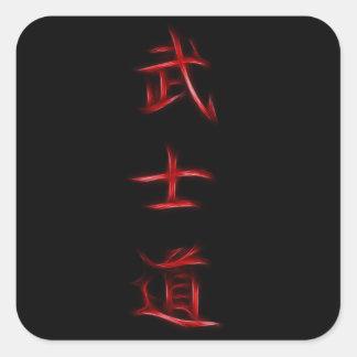 Símbolo japonés del kanji del código del samurai pegatina cuadrada