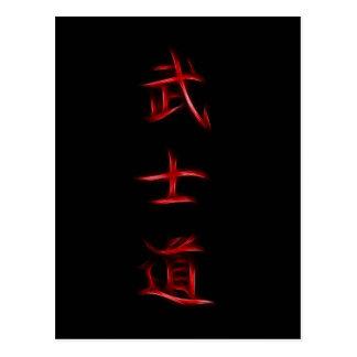 Símbolo japonés del kanji del código del samurai tarjeta postal