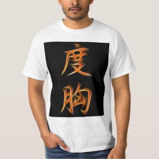 Símbolo japonés del kanji del valor playera