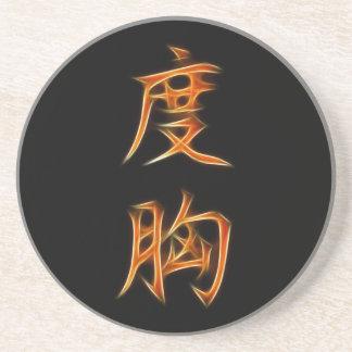 Símbolo japonés del kanji del valor posavasos personalizados