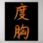 Símbolo japonés del kanji del valor posters