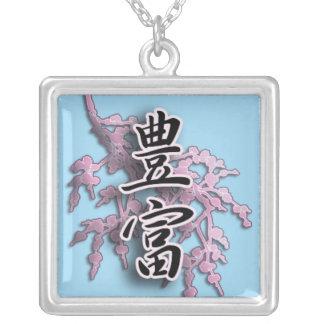 Símbolo japonés del kanji para la abundancia grimpola personalizada