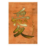 Símbolo japonés del KANJI para la serie asiática d Poster