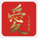 Símbolo japonés del KANJI para la serie del amor Pegatina Cuadrada