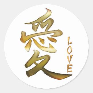 Símbolo japonés del KANJI para la serie del Etiqueta Redonda
