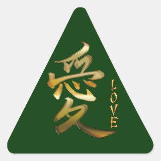 Símbolo japonés del KANJI para la serie del Pegatina Triangular