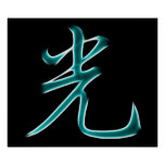 Símbolo japonés ligero del kanji posters