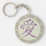 Símbolo japonés para el amor en llavero