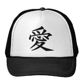 Símbolo japonés para el amor gorras de camionero