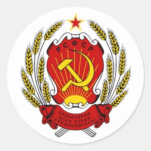 Símbolo oficial de la heráldica de Rusia SFSR del Pegatina Redonda