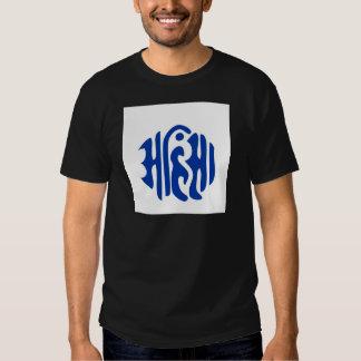 Símbolo religioso de la mano de Ahimsa del Playera