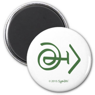Símbolo sospechoso verde de SymTell Imán Redondo 5 Cm