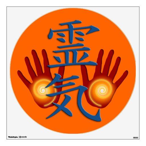 Símbolo y manos de REIKI Vinilo Adhesivo
