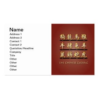 Símbolos chinos del zodiaco tarjetas de visita
