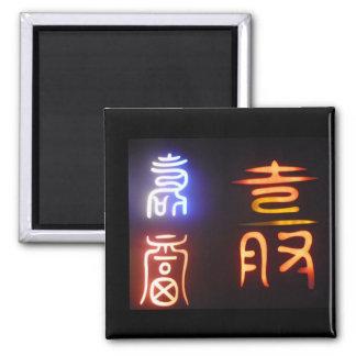 símbolos coreanos dos imán cuadrado